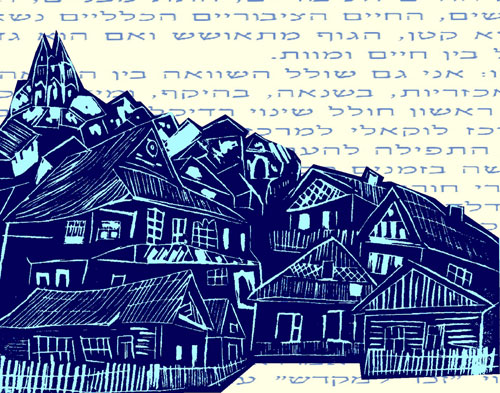 Shtetl in the Pale Blue - With Background